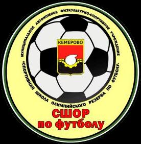 СДЮСШОР по футболу